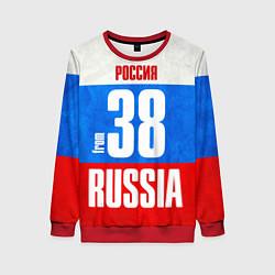 Свитшот женский Russia: from 38 цвета 3D-красный — фото 1
