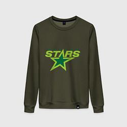 Свитшот хлопковый женский Dallas Stars цвета хаки — фото 1