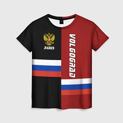 Футболка женская Volgograd, Russia цвета 3D — фото 1
