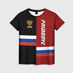 Футболка женская Primorye, Russia цвета 3D-принт — фото 1