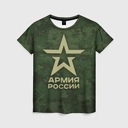 Футболка женская Армия России цвета 3D — фото 1