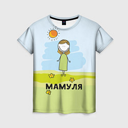 Футболка женская Мамуля цвета 3D — фото 1