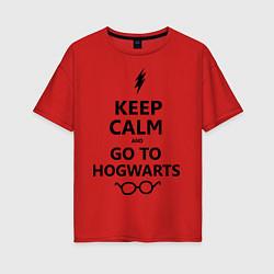 Футболка оверсайз женская Keep Calm & Go To Hogwarts цвета красный — фото 1