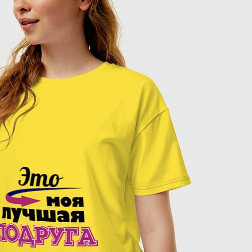 Женская футболка оверсайз Моя лучшая подруга / Желтый – фото 3