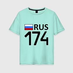 Футболка оверсайз женская RUS 174 цвета мятный — фото 1