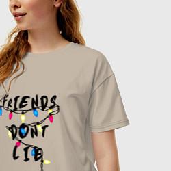 Футболка оверсайз женская Friends dont lie цвета миндальный — фото 2