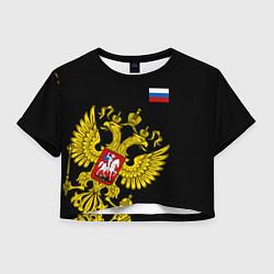Женский топ Флаг и Герб России