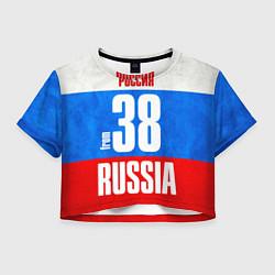 Футболка 3D укороченная женская Russia: from 38 цвета 3D — фото 1