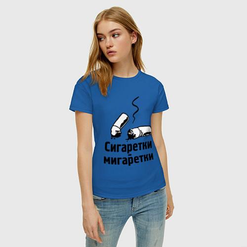 Женская футболка Сигаретки - мигаретки / Синий – фото 3