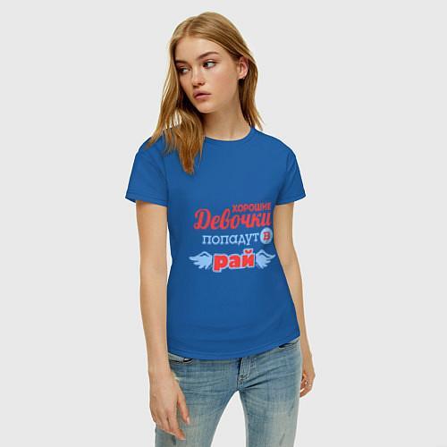 Женская футболка Райские девочки / Синий – фото 3
